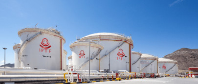 Endress+Hauser: Increased safety at an oil terminal in Fujairah (UAE)